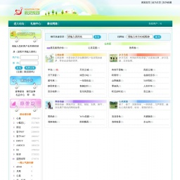 chat.heartxin.com网站截图