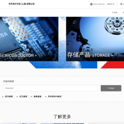www.toshiba-semicon-storage.com网站截图